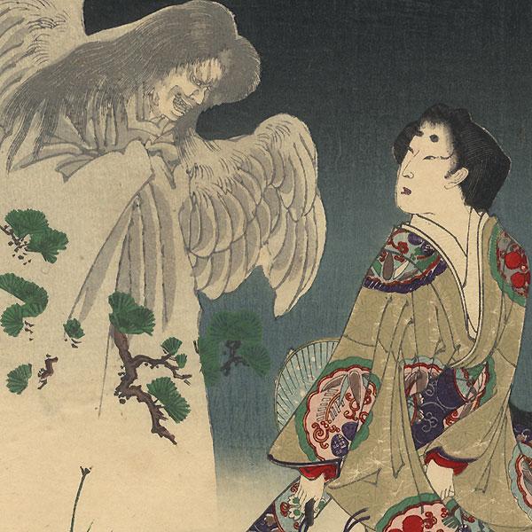 Iga no Tsubone, No. 32 by Chikanobu (1838 - 1912)