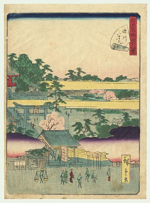 Hachiman Shrine at Fukagawa by Hiroshige II (1826 - 1869)
