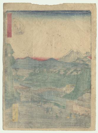 Evening View of Ochanomizu by Hiroshige II (1826 - 1869)