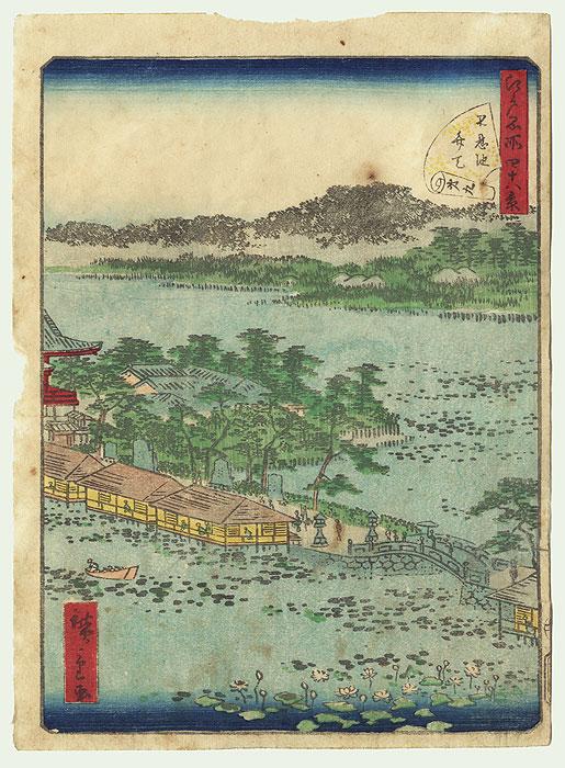 Benten Shrine in Shinobazu Pond by Hiroshige II (1826 - 1869)