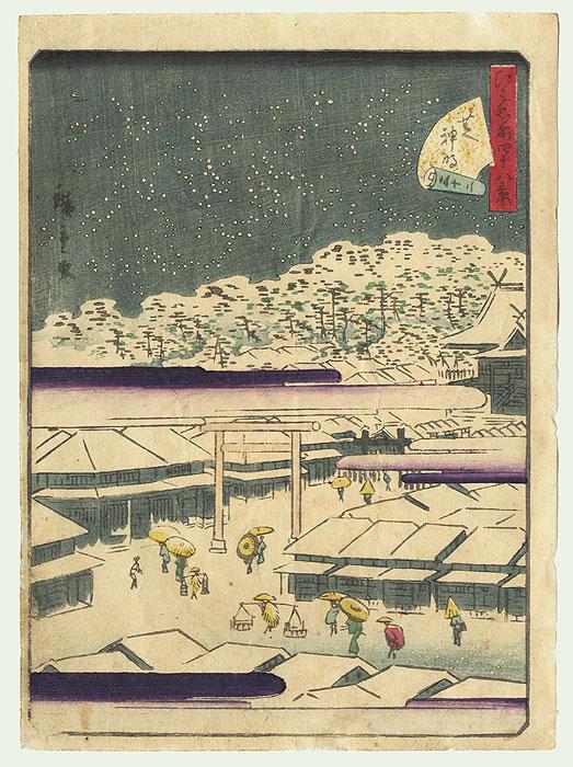 Shiba Shinmei Shrine by Hiroshige II (1826 - 1869)