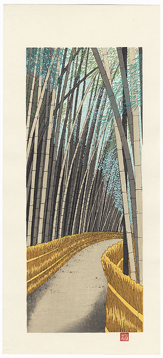 Summer Bamboo at Sagano by Teruhide Kato (1936 - 2015)