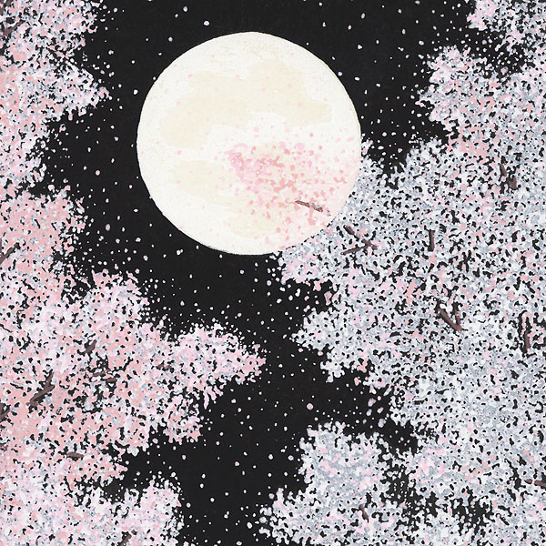 Cherry Blossoms and Full Moon by Teruhide Kato (1936 - 2015)