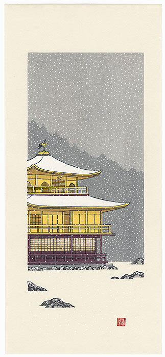 Snow at the Golden Pavilion (Kinkaku-ji) by Teruhide Kato (born 1936)