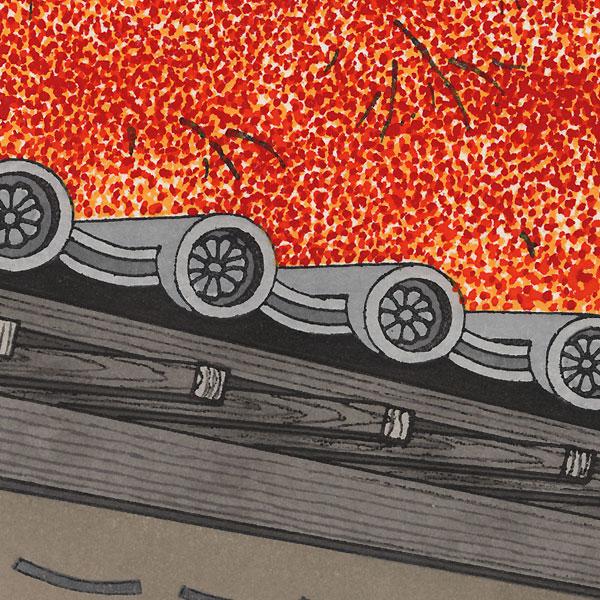 Autumn in Sagano by Teruhide Kato (1936 - 2015)