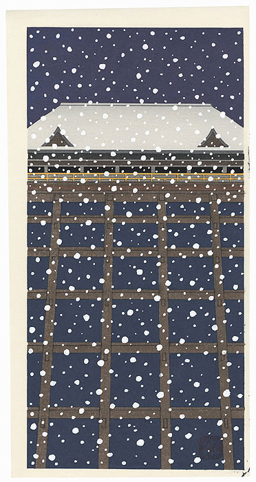 Kiyomizu Temple in Snow by Teruhide Kato (born 1936)