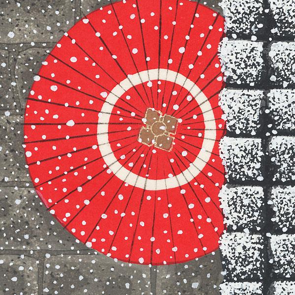 Stone Wall Street by Teruhide Kato (born 1936)