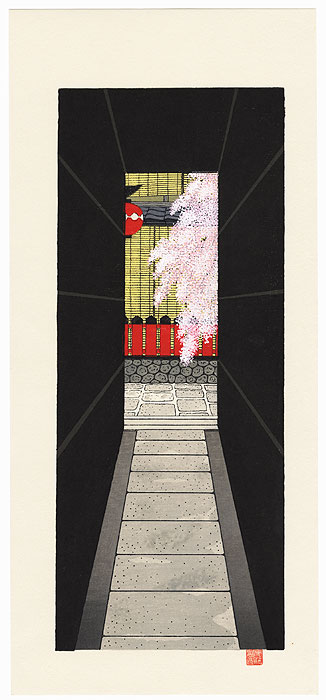 Weeping Cherry Tree in the Alley by Teruhide Kato (born 1936)
