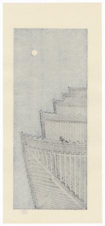 Yasaka Pagoda by Teruhide Kato (born 1936)