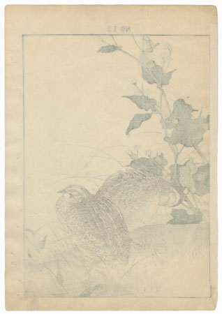 Drastic Price Reduction Moved to Clearance, Act Fast! by Imao Keinen (1845 - 1924)