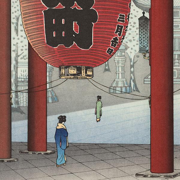 Deva Gate at Asakusa, 1934 by Tsuchiya Koitsu (1870 - 1949)