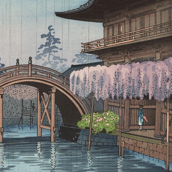 Half Moon Bridge, Kameido, 1933 by Tsuchiya Koitsu (1870 - 1949)