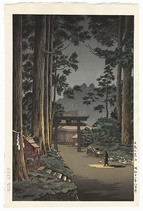 Nikko Futarasan, 1936 by Tsuchiya Koitsu (1870 - 1949)