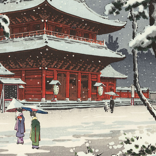 Zojo Temple in Snow, 1933 by Tsuchiya Koitsu (1870 - 1949)
