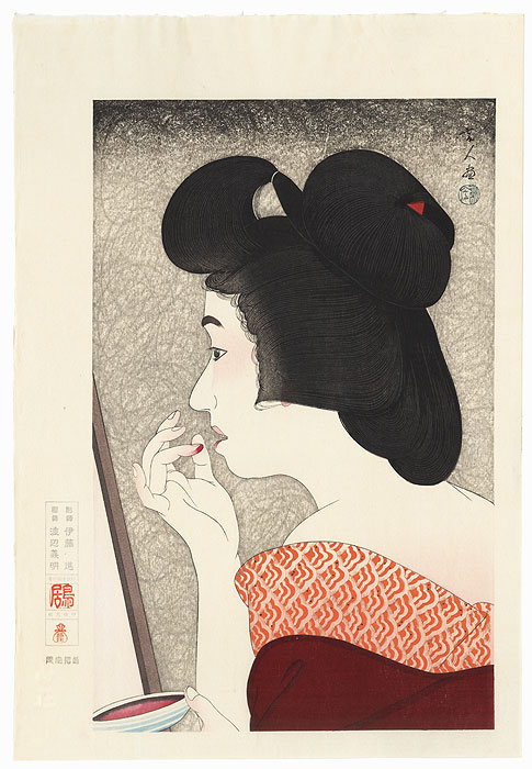 Lip Rouge by Torii Kotondo (1900 - 1976)