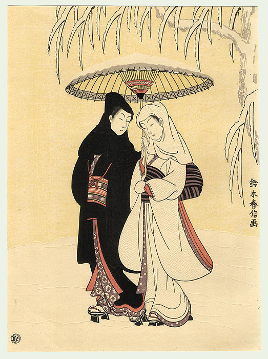 Lovers in the Snow by Harunobu (1724 - 1770)