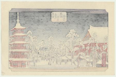 Kinryuzan Temple at Asakusa by Hiroshige (1797 - 1858)