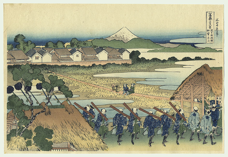 Fuji Seen from the Senju Pleasure Quarters by Hokusai (1760 - 1849)