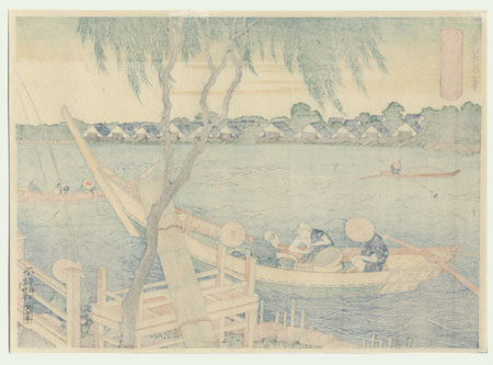 Fishing on the Miyato River by Hokusai (1760 - 1849)