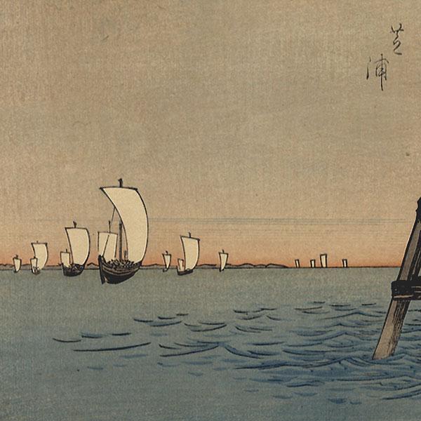 Souvenirs of Edo Landscape by Hiroshige (1797 - 1858)