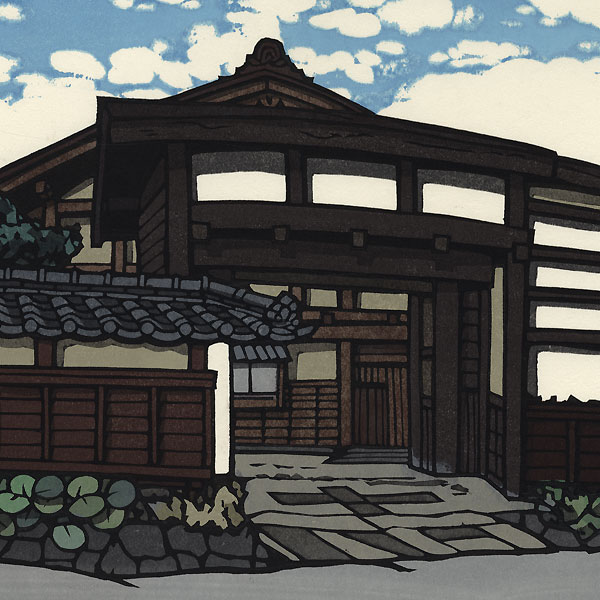 Street Corner by Nishijima (1945 - )