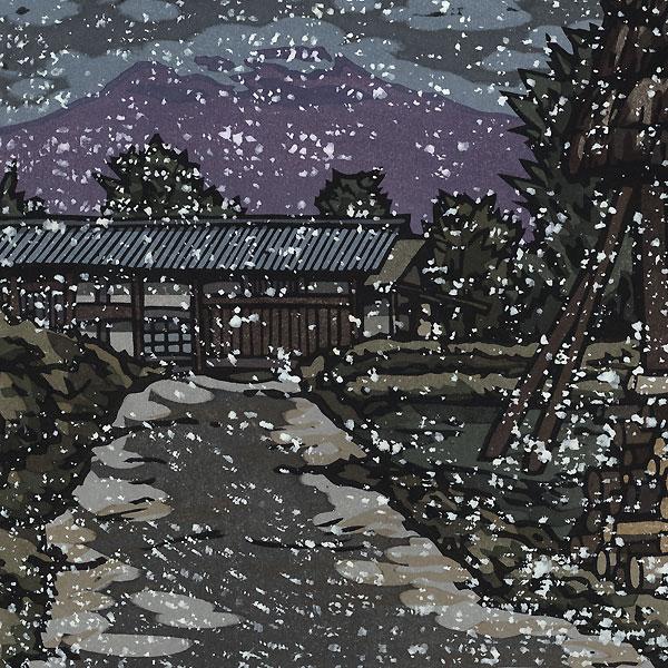 Heavy Snow by Nishijima (1945 - )