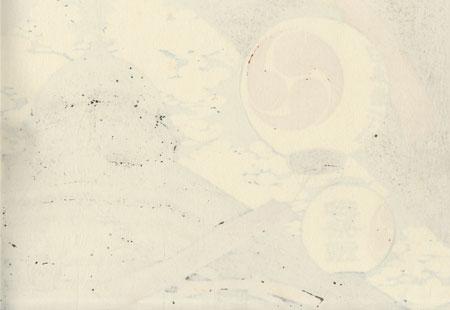 Nihonbashi by Nishijima (1945 - )