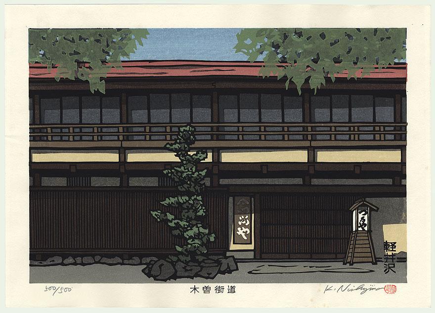 Entrance by Nishijima (1945 - )