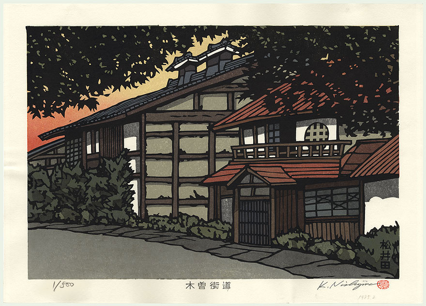 Matsuida by Nishijima (1945 - )
