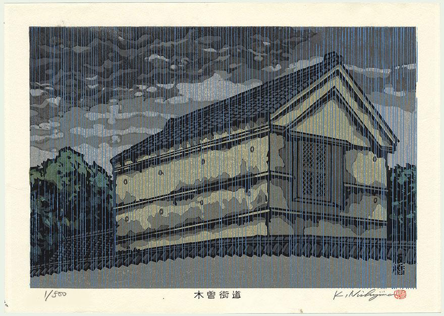 Rain by Nishijima (1945 - )
