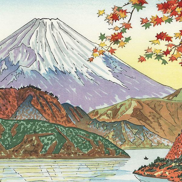 Mt. Fuji from Ashinoko, circa 1950s by Okada Koichi (1907 - ?)