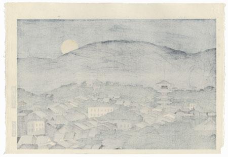 Panoramic View of Mt. Higashi by Okumura Koichi (1904 - 1974)