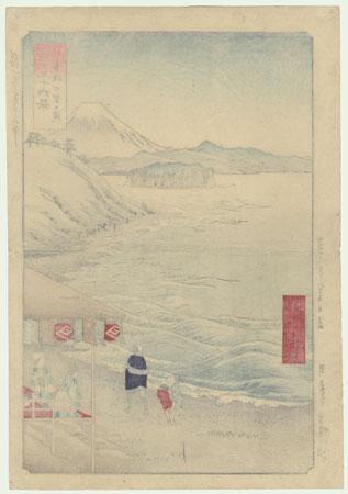 Seven Ri Beach in Sagami Province by Hiroshige (1797 - 1858)