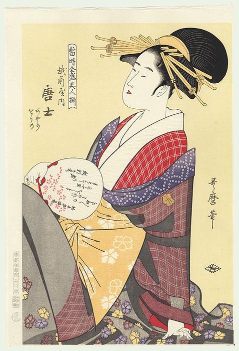 Beauty Morokoshi by Utamaro (1750 - 1806)