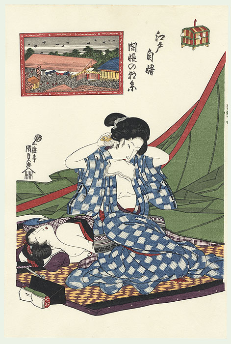 A Morning Visit to the Temple by Toyokuni III/Kunisada (1786 - 1864)