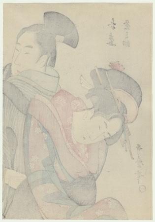 Oume and Kumenosuke by Utamaro (1750 - 1806)