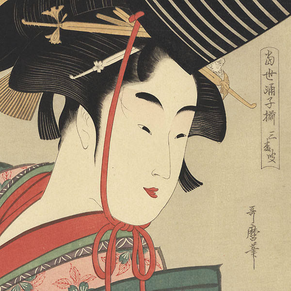 Sambaso Dancer by Utamaro (1750 - 1806)