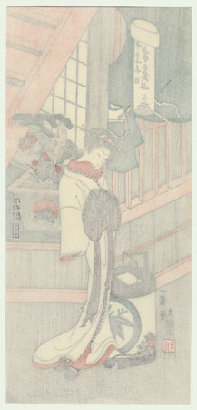 The Courtesan Handayu of Naka-Ogiya by Buncho (active 1765 - 1792)