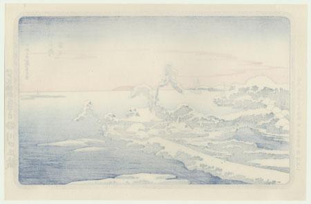 New Year's Sunrise with Snow at Susaki by Hiroshige (1797 - 1858)