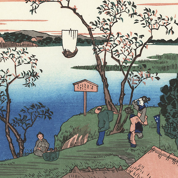 Cherry Trees in Leaf on the Sumida River by Hiroshige (1797 - 1858)