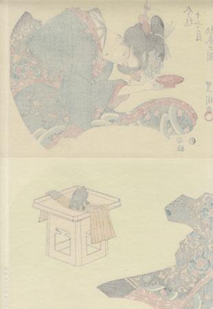 Beauty with Sake Cup Fan Print by Toyokuni (1769 - 1825)
