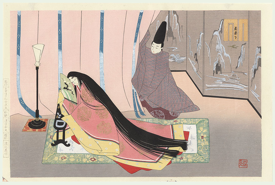 Wakana (Young Fresh Greens), Part II, Chapter 35 by Masao Ebina (1913 - 1980)