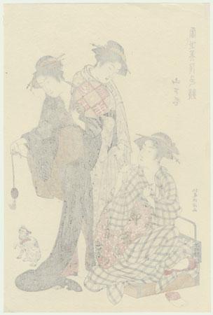 Flowers of Yamashita by Masanobu (1761 - 1816)