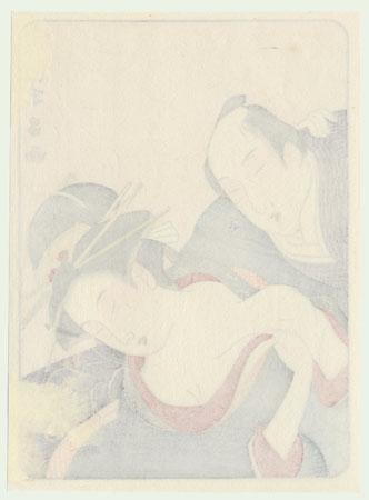 Pillow Print by Eisho (active circa 1790 - 1799)