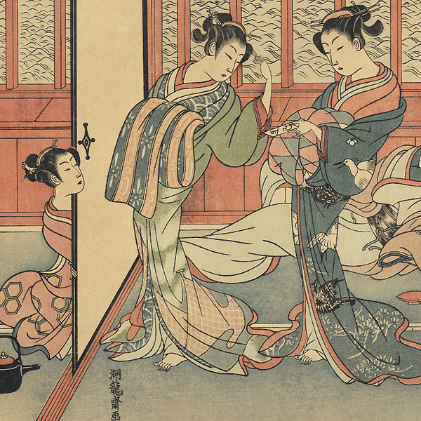 Beauties Entertaining  by Koryusai (1735 - 1790)