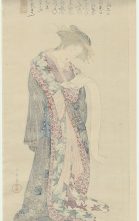 Beauty Reading a Letter by Edo era artist (not read)