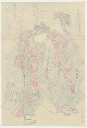 Kashima Dance by Utamaro (1750 - 1806)