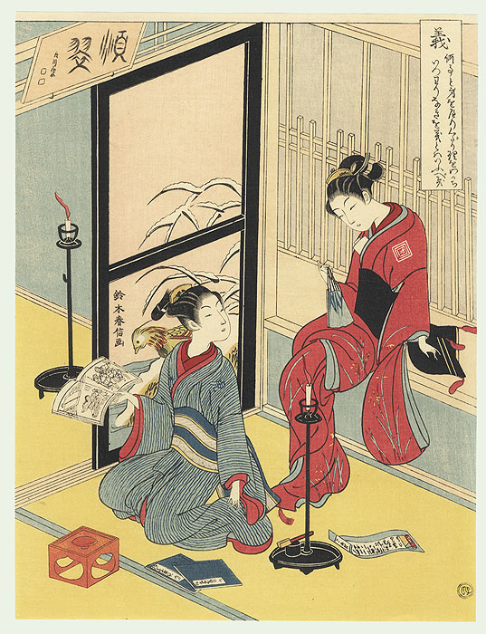 Reading a Picture Book by Harunobu (1724 - 1770)