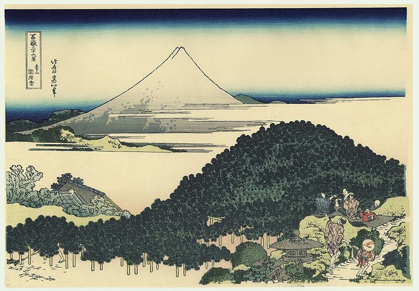 The Cushion Pine at Aoyama, Edo by Hokusai (1760 - 1849)