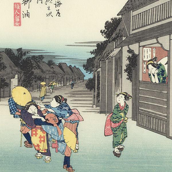 Women Stopping Travelers at Goyu by Hiroshige (1797 - 1858)